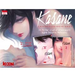 Acheter Kasane, la voleuse de visage sur Amazon