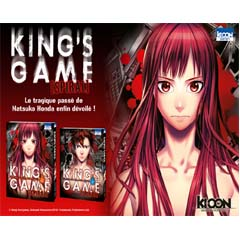 Acheter King's Game Spiral sur Amazon
