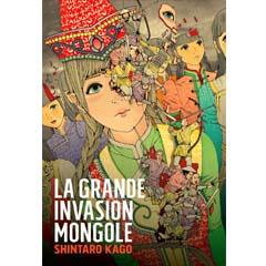 Acheter La Grande invasion mongole sur Amazon