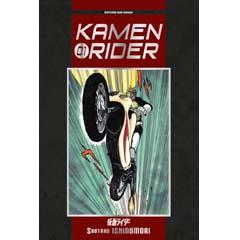 Acheter Kamen Rider sur Amazon