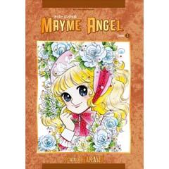 Acheter Mayme Angel sur Amazon