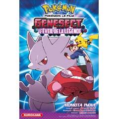 Acheter Pokémon - Genesect et l'éveil de la légende sur Amazon