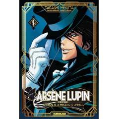 Acheter Arsène Lupin sur Amazon