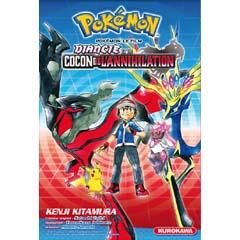 Acheter Pokémon le film – Diancie et le cocon de l'annihilation sur Amazon