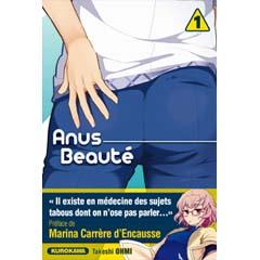 Acheter Anus Beauté sur Amazon
