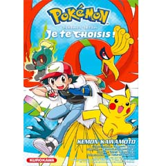 Acheter Pokémon, le film : Je te choisis sur Amazon