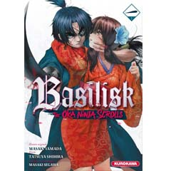 Acheter Basilisk - The Ôka Ninja Scrolls sur Amazon