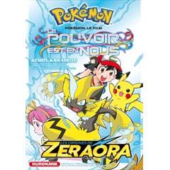 Acheter Pokémon, le film : Le pouvoir est en nous sur Amazon