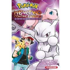 Acheter Pokémon, le film : Mewtwo Contre-Attaque Évolution sur Amazon