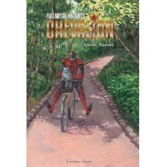 Acheter Fullmetal Knights Chevalion sur Amazon