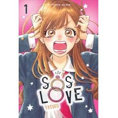 Acheter SOS Love sur Amazon