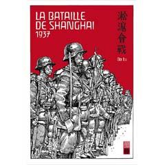 Acheter La Bataille de Shanghai 1937 sur Amazon