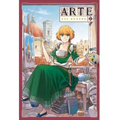 Acheter Arte sur Amazon