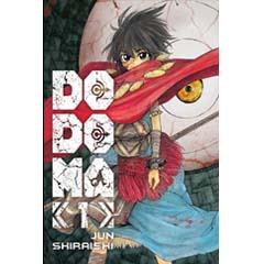 Acheter Dodoma sur Amazon