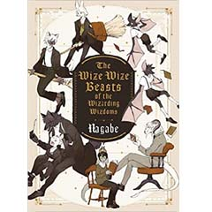 Acheter The Wize Wize Beasts of the Wizarding Wizdoms sur Amazon
