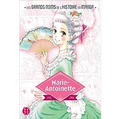 Acheter Marie Antoinette sur Amazon