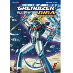 Acheter Giga Grendizer sur Amazon