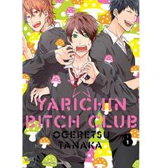Acheter Yarichin Bitch Club sur Amazon