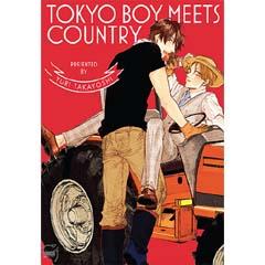 Acheter Tokyo Boy Meets Country sur Amazon
