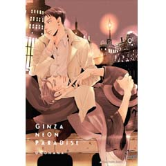 Acheter Ginza Neon Paradise sur Amazon