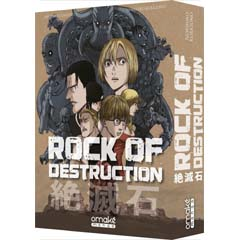Acheter Rock of Destruction sur Amazon