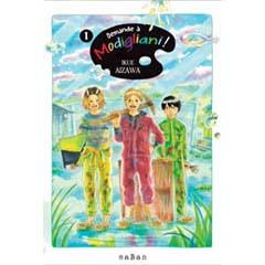Acheter Demande à Modigliani sur Amazon