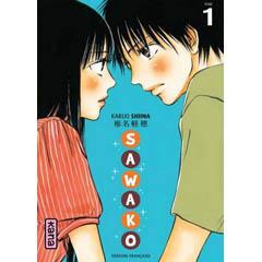 Acheter Sawako sur Amazon
