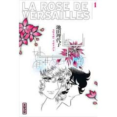 Acheter La Rose de Versailles - Nouvelle Edition sur Amazon