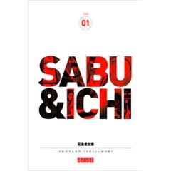Acheter Sabu et Ichi sur Amazon