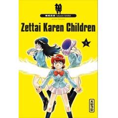 Acheter Zettai Karen Children sur Amazon