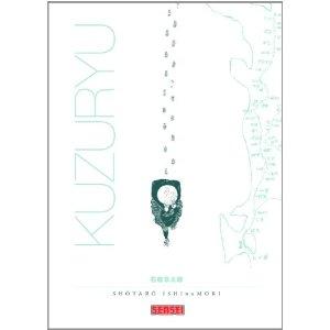 Acheter Kuzuryû sur Amazon