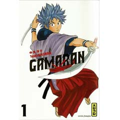 Acheter Gamaran sur Amazon