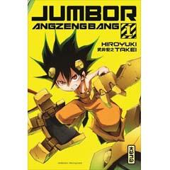 Acheter Jumbor Angzengbang sur Amazon