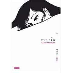 Acheter Maria sur Amazon