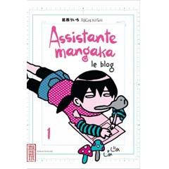 Acheter Assistante Mangaka, le blog sur Amazon