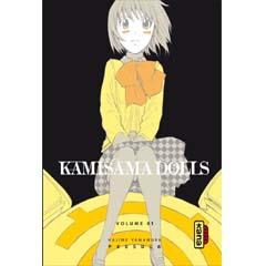Acheter Kamisama Dolls sur Amazon
