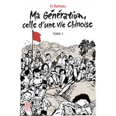 Acheter Ma génération, celle d'Une Vie Chinoise sur Amazon