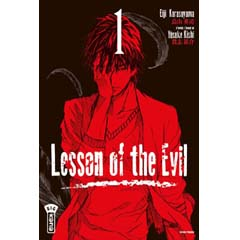 Acheter Lesson of the Evil sur Amazon