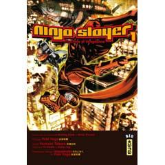 Acheter Ninja Slayer sur Amazon