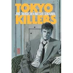 Acheter Tokyo Killers sur Amazon