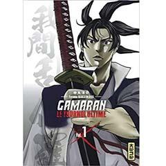 Acheter Gamaran, le tournoi ultime sur Amazon