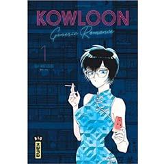 Acheter Kowloon Generic Romance sur Amazon