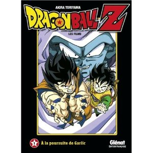 Acheter Dragon Ball Z Film - Animé Comics sur Amazon