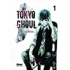Acheter Tokyo Ghoul sur Amazon