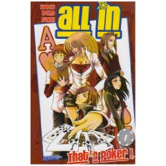 Acheter All in sur Amazon