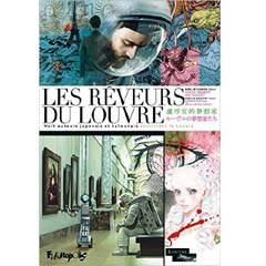 Acheter Les Rêveurs du Louvre sur Amazon