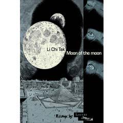 Acheter Moon of the moon sur Amazon