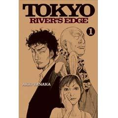 Acheter Tokyo Reverse sur Amazon