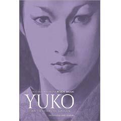 Acheter Yuko - Extraits de Littératures Japonaises sur Amazon