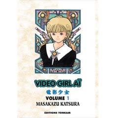 Acheter Video Girl Ai - Nouvelle édition sur Amazon